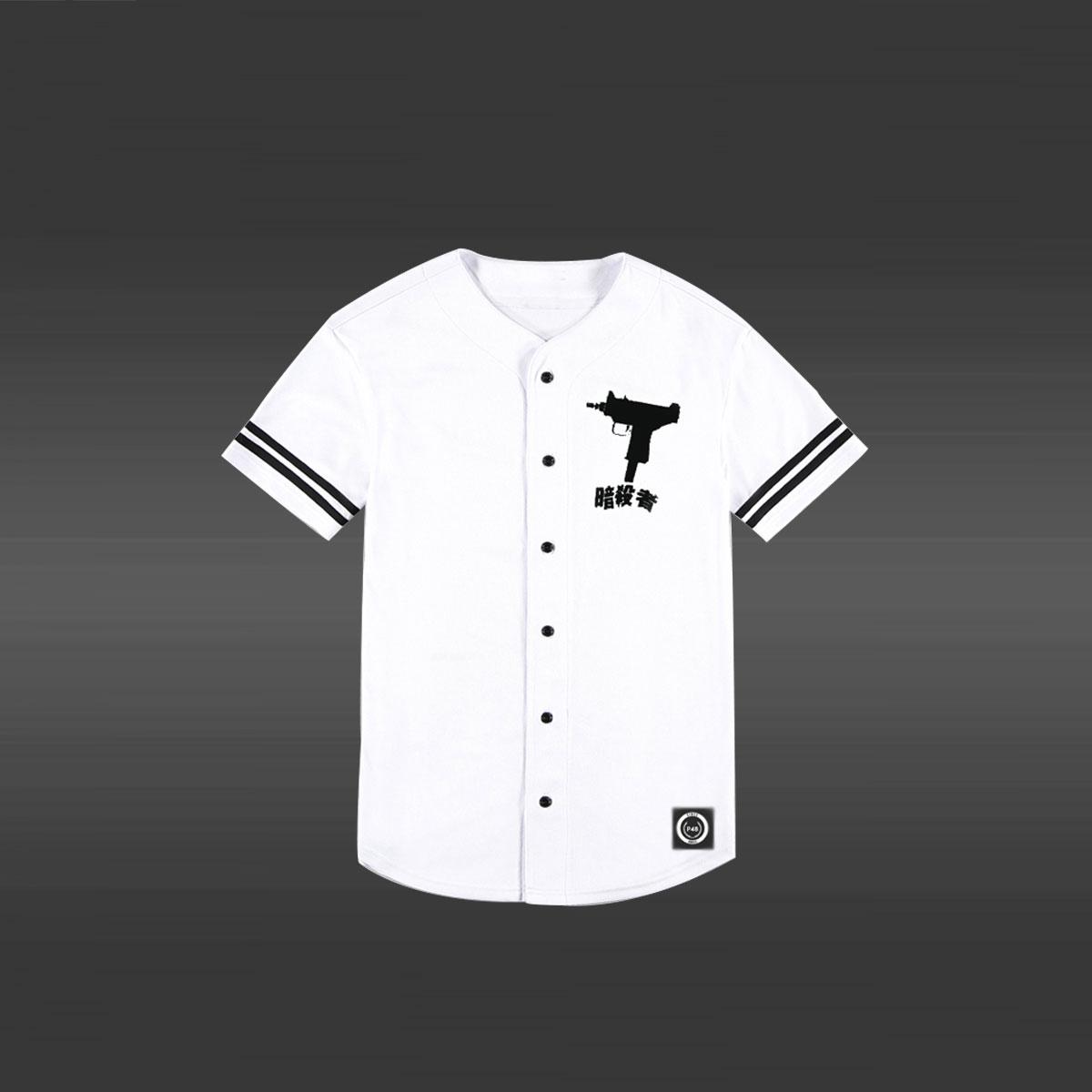 Baseball Jersey - White