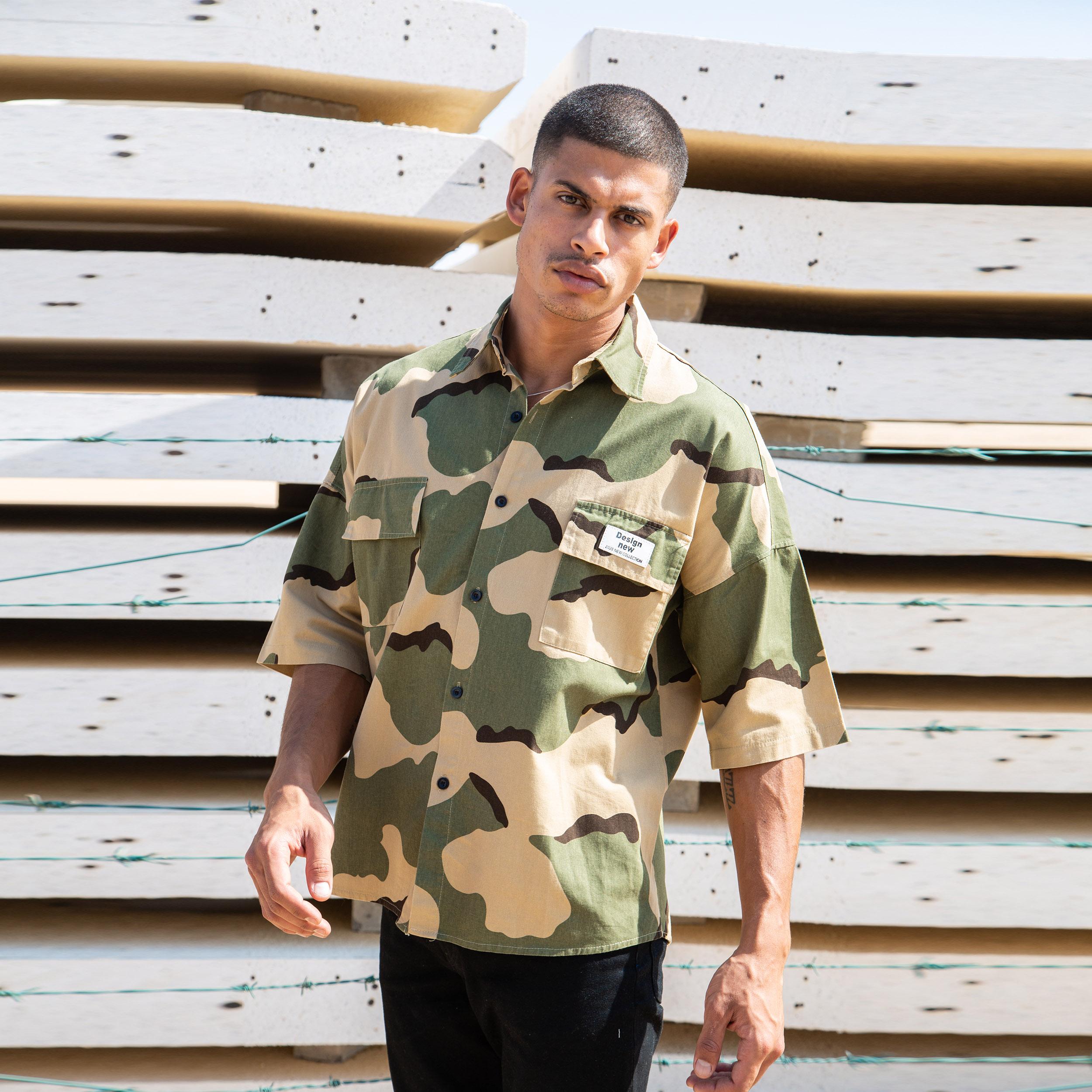 Oversized Shirt - Green Camouflage