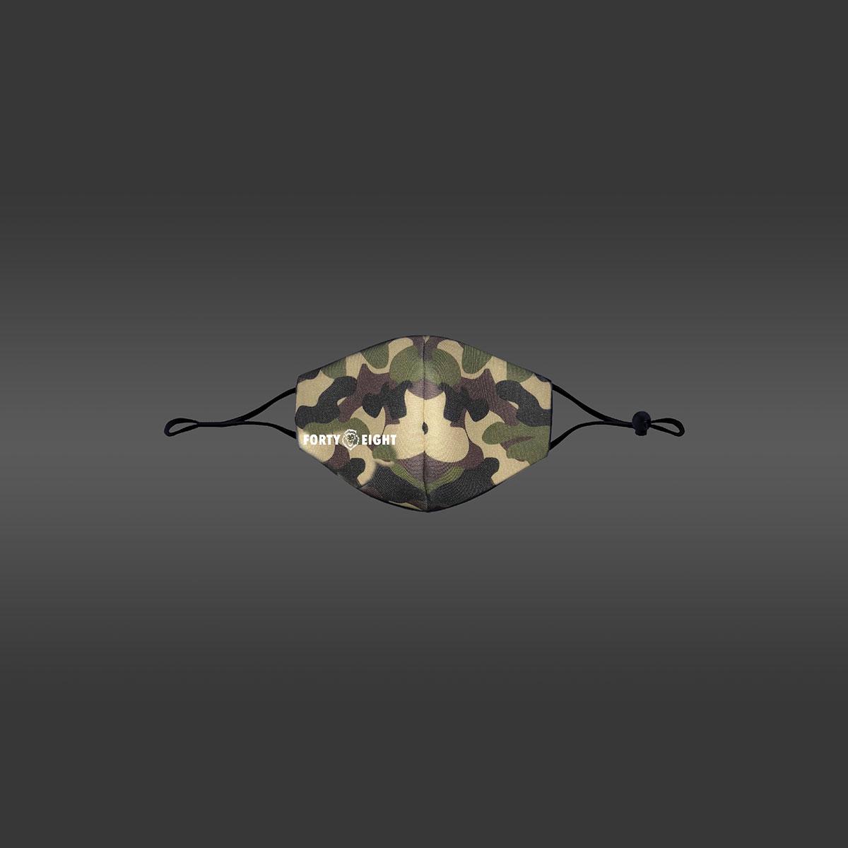 Camouflage Mask - Camouflage